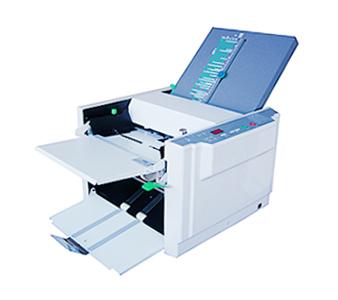 paper_folding_machine