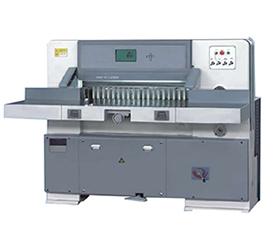 hydraulic_paper_cutter