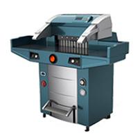 paper_guillotine